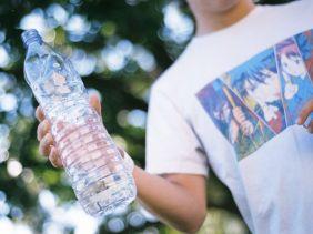 A huge water bottle.
