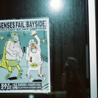 One of the many Electric Factory posters in this window.