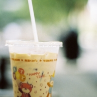 Tai's Thai Tea!