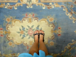 A beautiful carpet inside one of the hallways of the Big Brick Building.