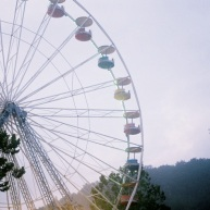 The Giant Wheel.