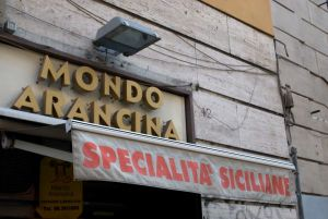 Mondo Arancina on Via Flaminia for some great rice balls.