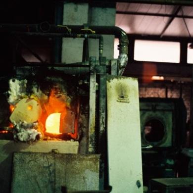 Glowing hot furnace.