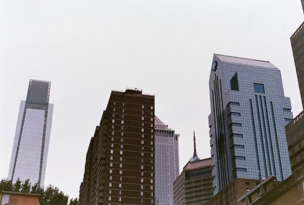 A New Skyline.