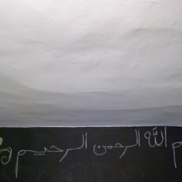 """In the name of God the most gracious the most merciful"" in Arabic on Sunia's bedroom wall."