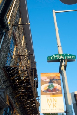 Cotton & Main Streets.
