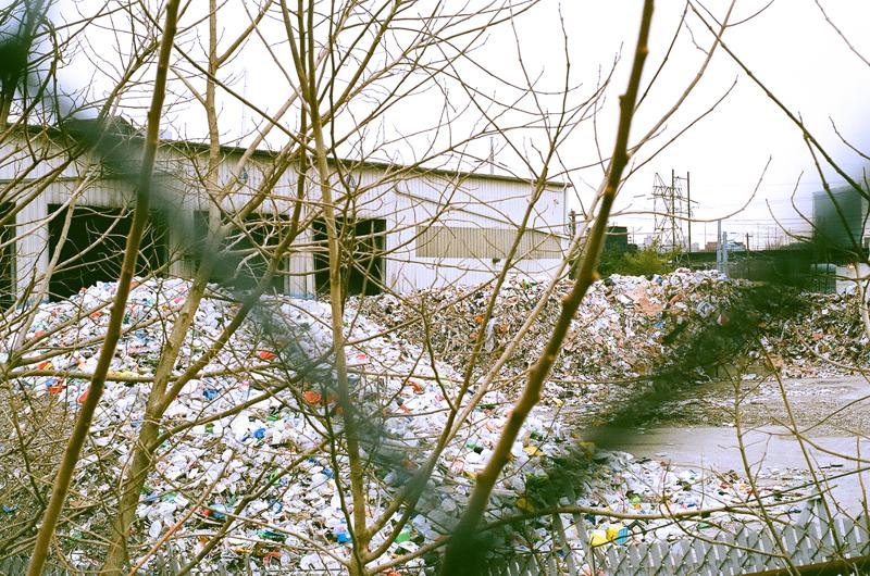 Recycling Heap.