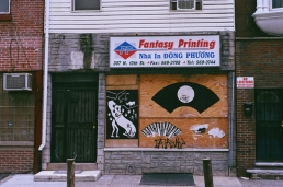 The fringes of Chinatown, Philadelphia.