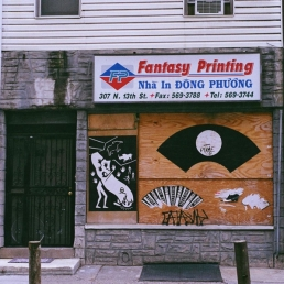 The fringes of Chinatown, Philadelphia.
