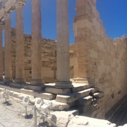 Just a slice of the Acropolis.