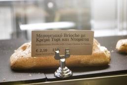 Greek Starbucks pastries.